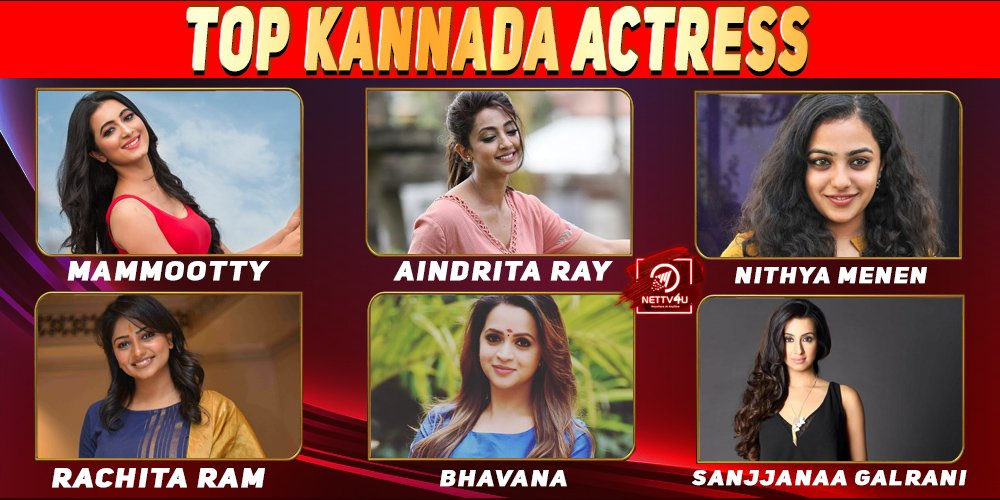 Top 10 Kannada Actress
