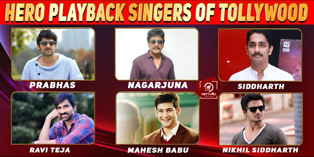 Hero Playback Singers Of Tollywood