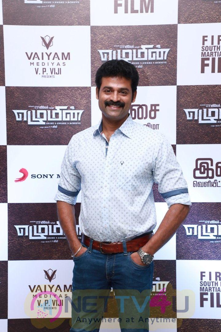 Ezhumin Movie Audio Launch Images Tamil Gallery