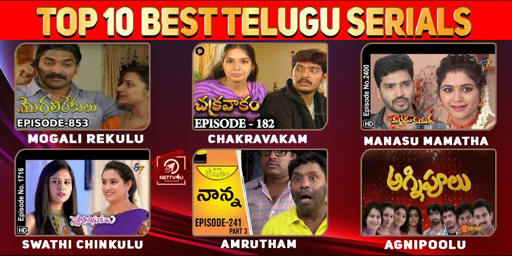 Top 10 Best Telugu Serials