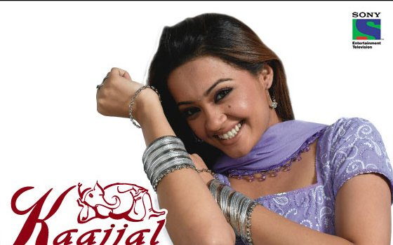 Hindi Tv Serial Kaajjal Synopsis Aired On SONY ENTERTAINMENT