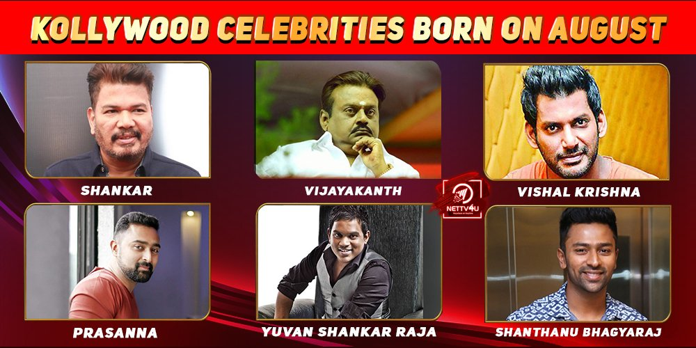 Top Kollywood Celebrities Who Were Born in August