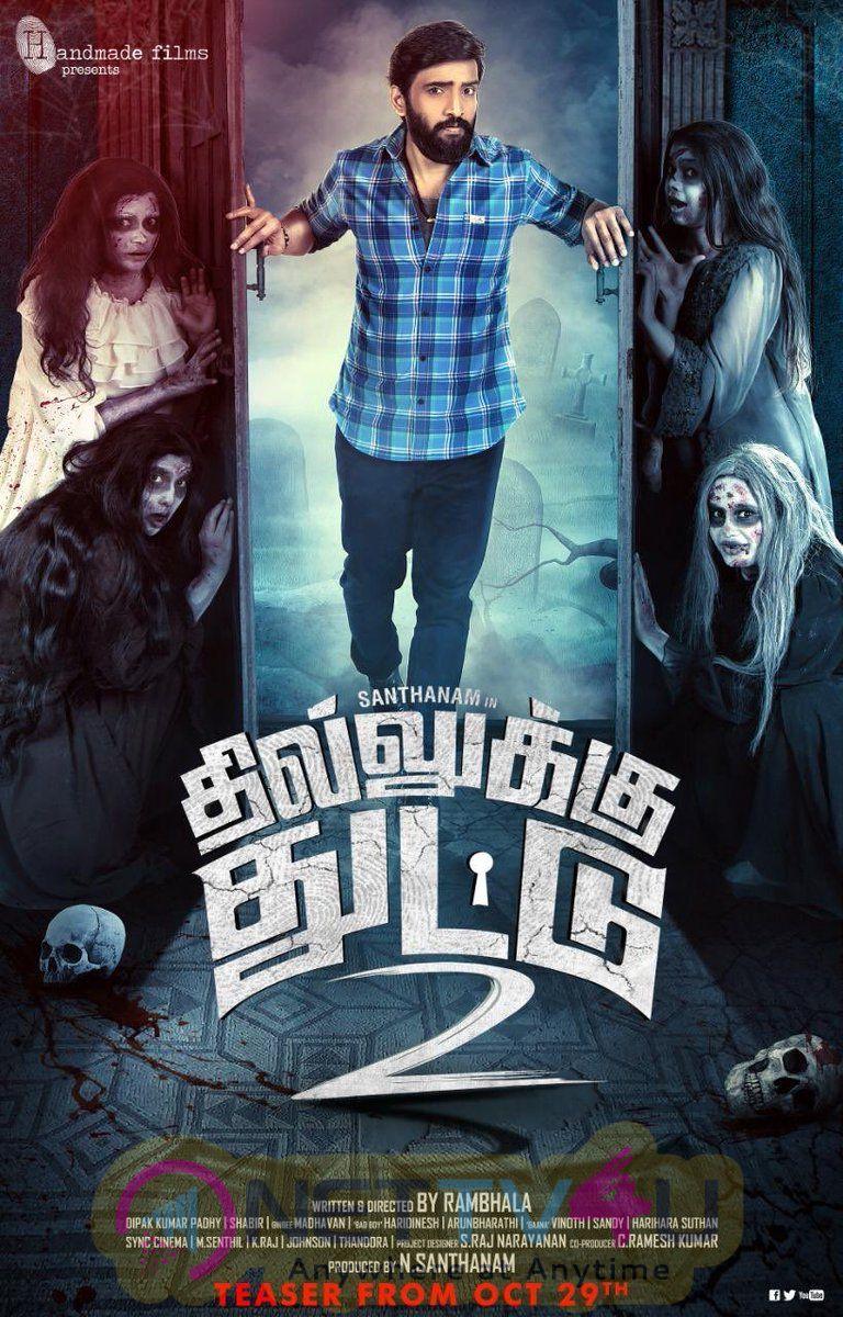 Dhilluku Dhuddu 2 Movie Posters Tamil Gallery