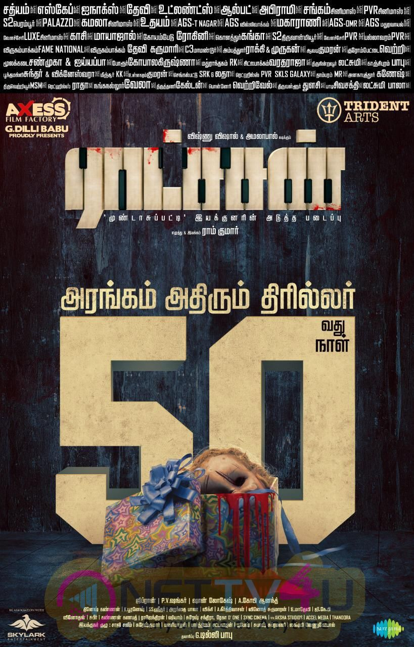 Ratsasan Movie Posters Tamil Gallery