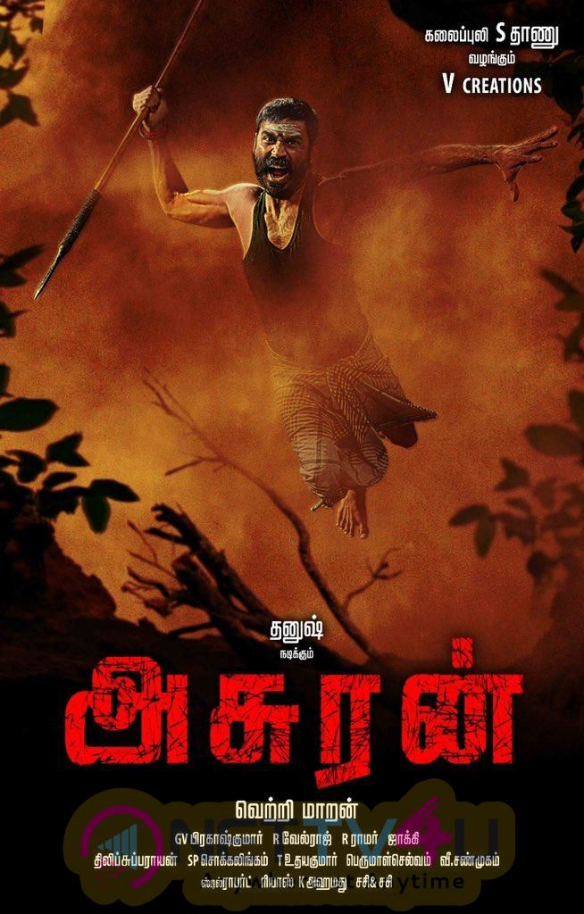 Asuran Movie Posters Tamil Gallery