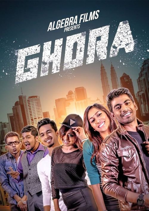Ghora Movie Review