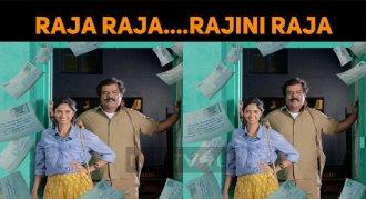 Munishkanth As Superstar Fan In Postman!