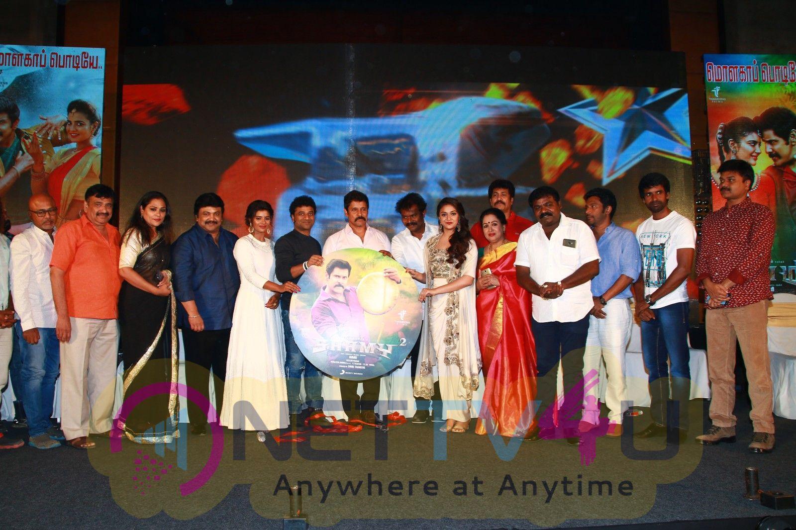 Saamy 2 Movie Audio Launch Pics Tamil Gallery