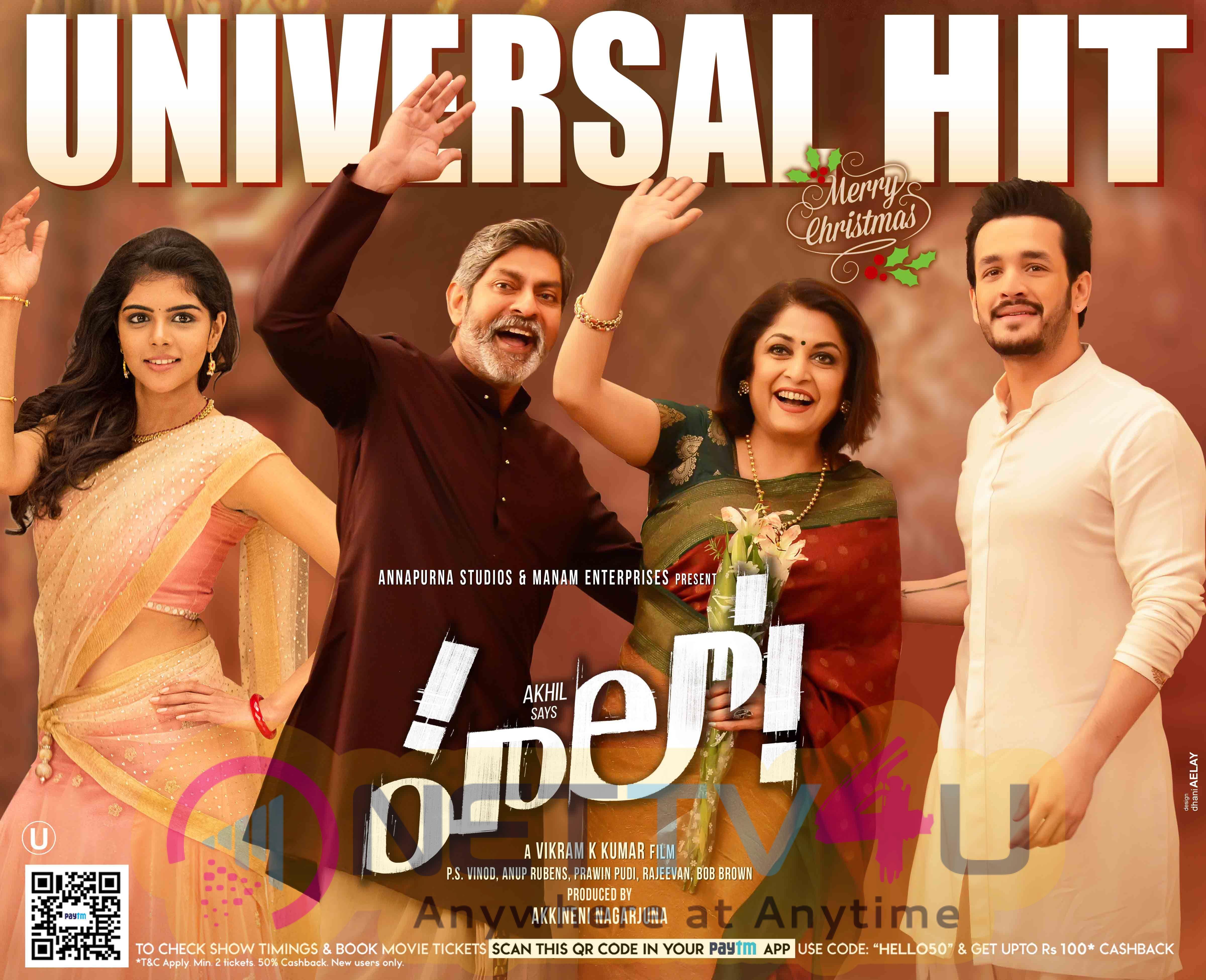 Hello Movie Posters Telugu Gallery