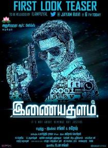 thaaram tamil movie glamour photos nettv4u