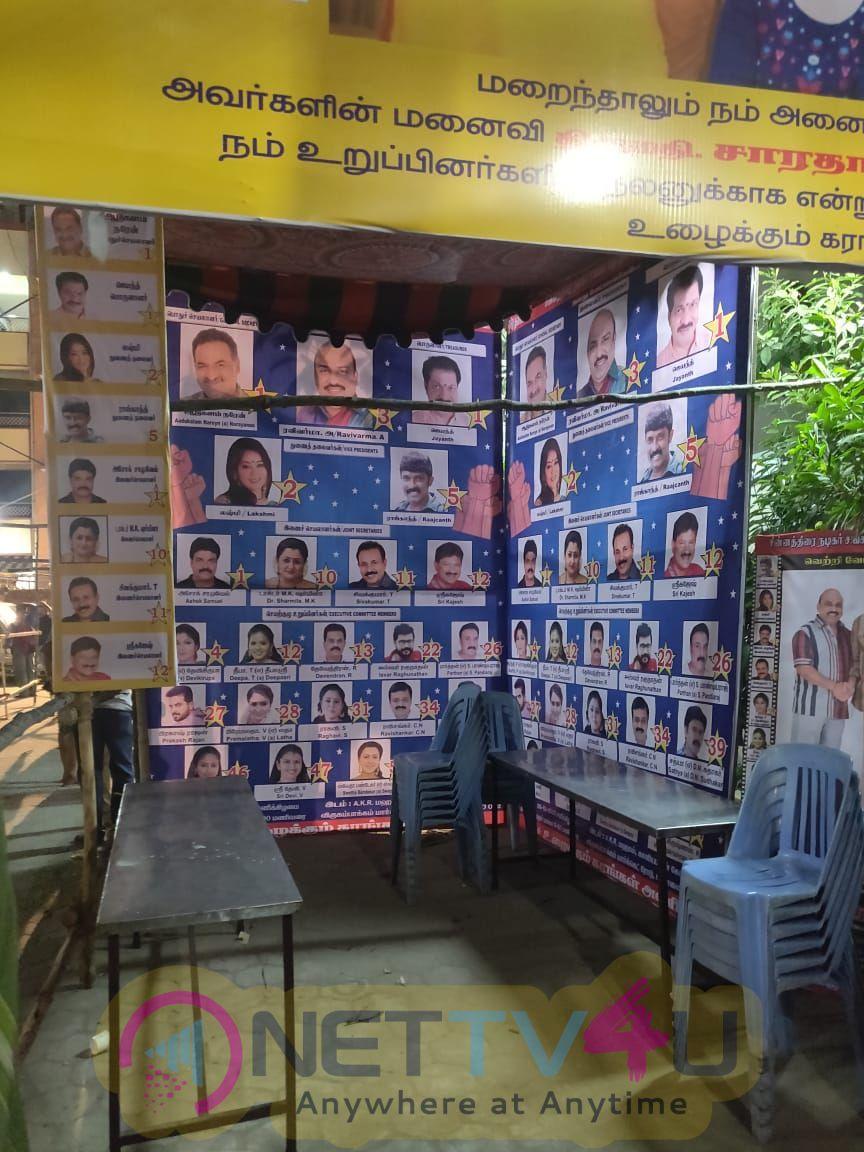 Chinnathirai Nadigar Sangam Election Event Stills Tamil Gallery