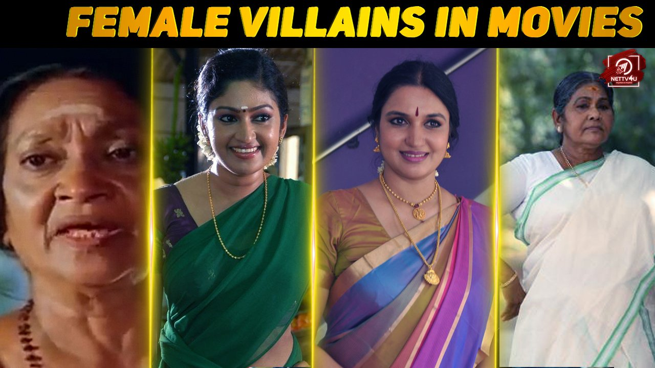 Top 10 Female Villains In Malayalam Movies Latest Articles Nettv4u