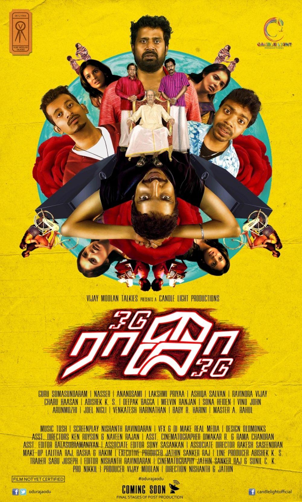 Odu Raja Odu Movie Review