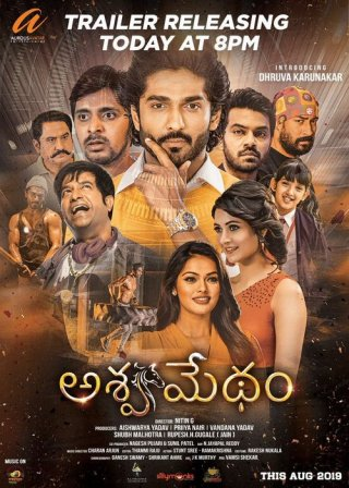 Ashwamedham Movie Review 2019 Rating Cast Crew With Synopsis