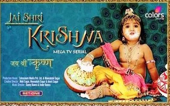 jai shri krishna   hindi