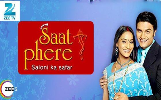 Hindi Tv Serial Saat Phere Saloni Ka Safar Full Cast And Crew