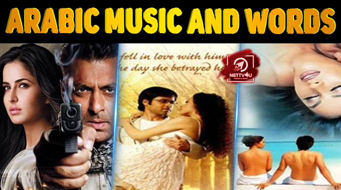 Top 10 Hindi Songs Which Are Based On Arabic Music And Words Latest Articles Nettv4u Alia bhatt prada song, coca cola tu, unbelievable songs & more. top 10 hindi songs which are based on
