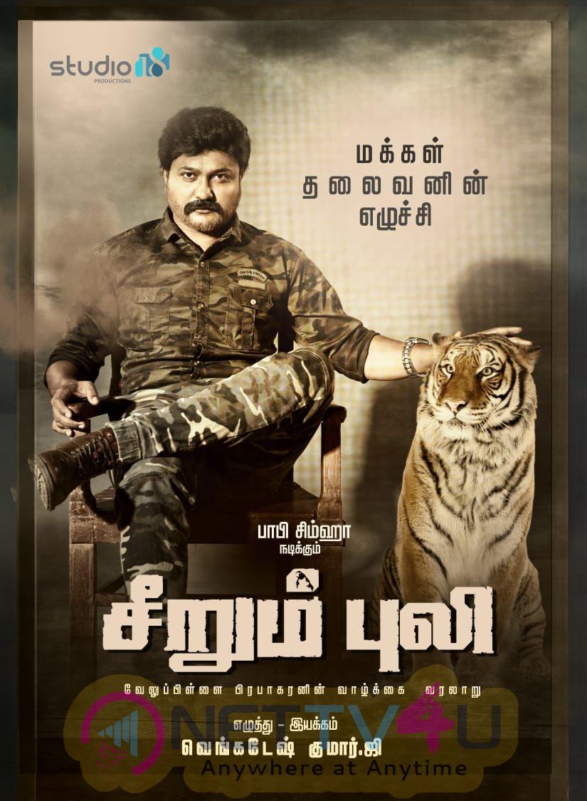 Seerum Puli Movie Posters Tamil Gallery