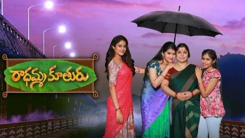 27-10-2021 Radhamma Kuthuru Serial Zee Telugu Episode 611