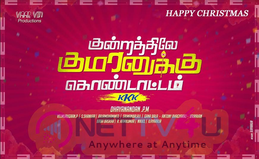 Kundrathile Kumaranukku Kondattam Movie Team Christmas Wishes Poster Tamil Gallery