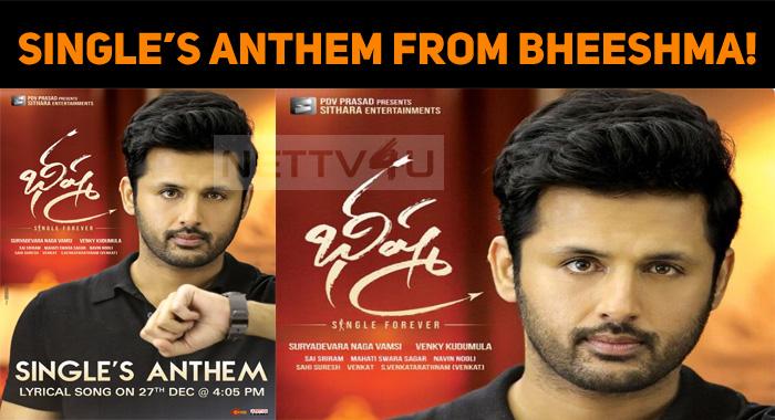 Single S Anthem From Bheeshma Nettv4u