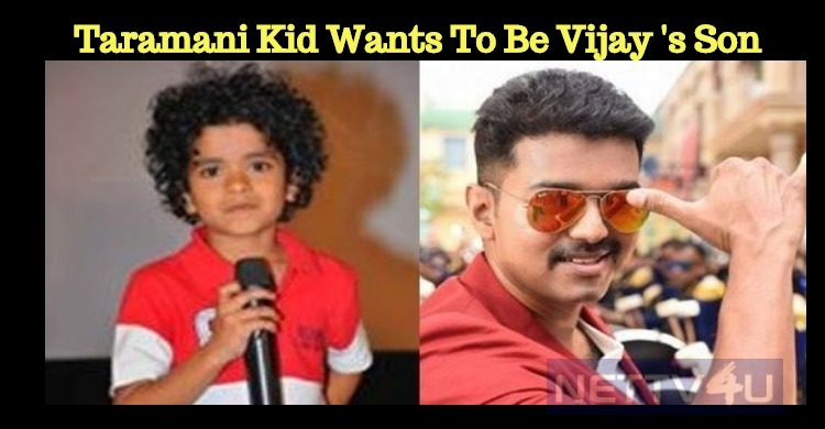 I Want To Play Vijay's Son! | NETTV4U