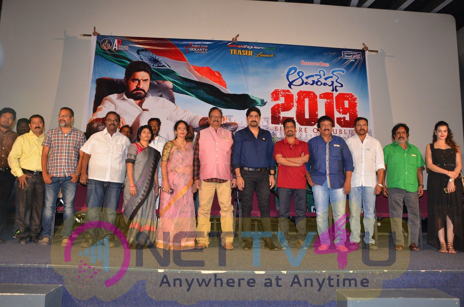 Operation 2019 First Look Launch Images Telugu Gallery