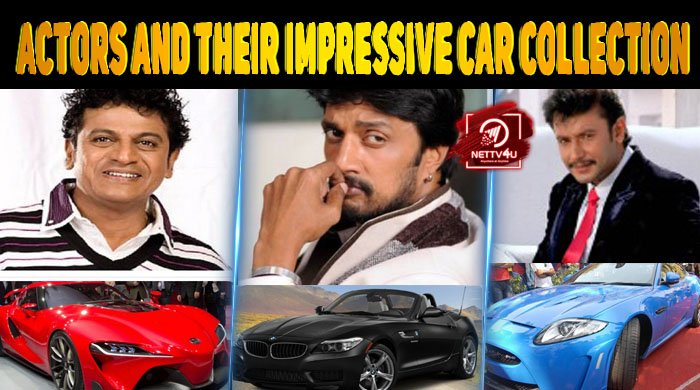 Kannada Actors And Their Impressive Car Collection