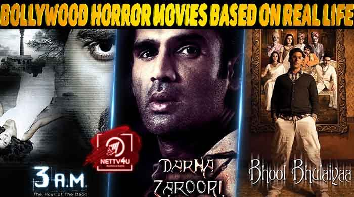Horror Films Inspired From Real Life Incidents List Of 10