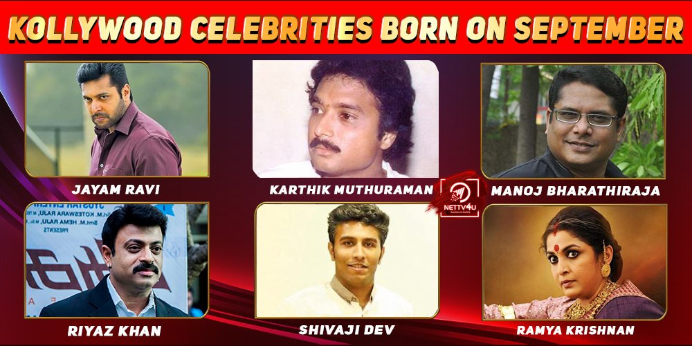 Top Kollywood Celebrities Who Were Born in September