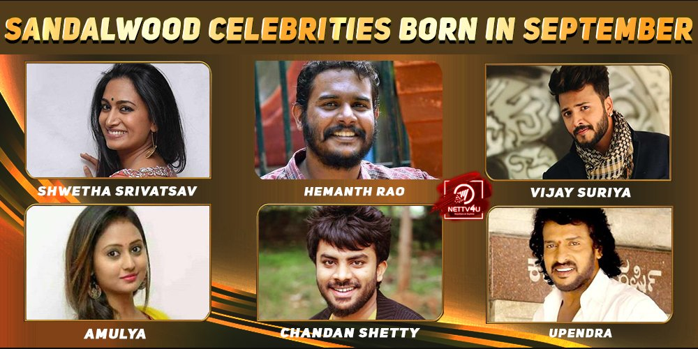 Top Sandalwood Celebrities Who Were Born in September