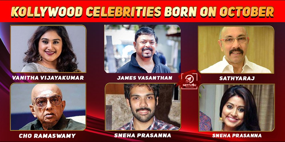 Top Kollywood Celebrities Who Were Born in October
