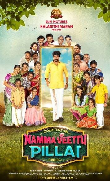Namma Veettu Pillai Movie Review
