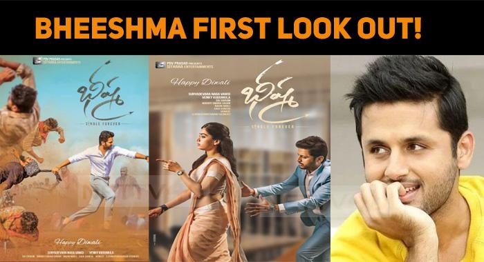 Bheeshma First Look Out Nettv4u