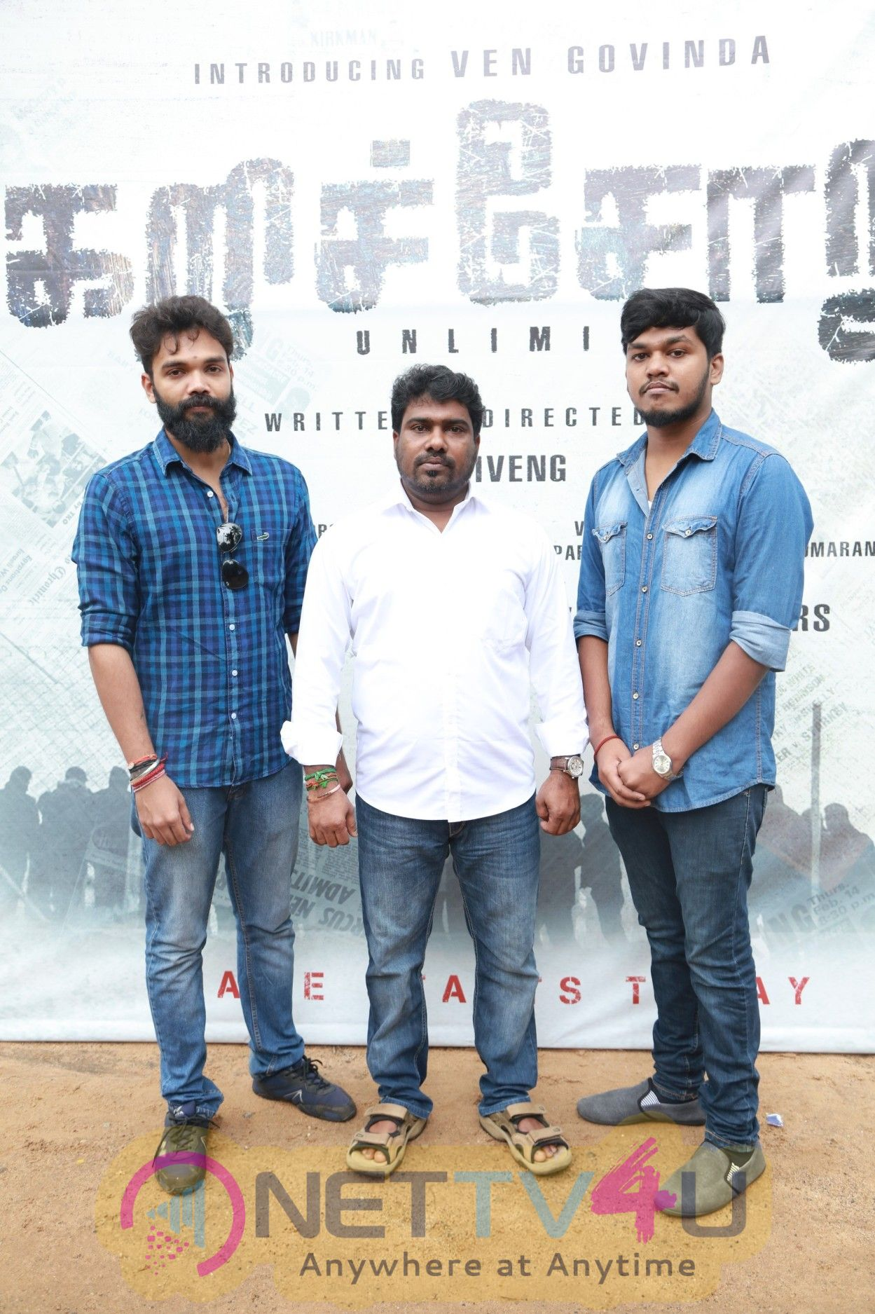 Karichoru Movie Pooja Stills Tamil Gallery