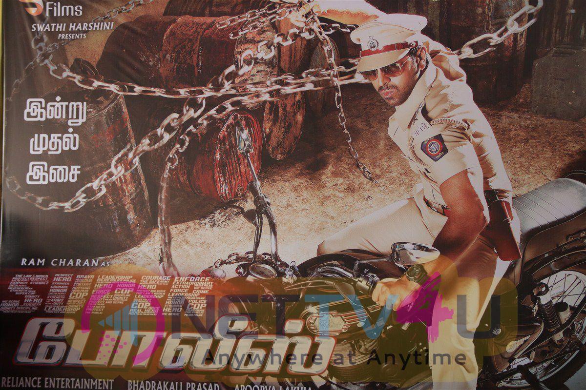 Super Police Movie Audio Launch Photos  Tamil Gallery