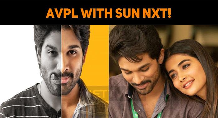 Ala Vaikunthapurramuloo With Sun Nxt Nettv4u