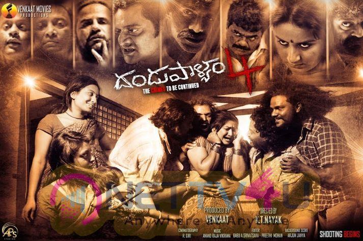 Dandupalyam 4 Movie Posters  Telugu Gallery