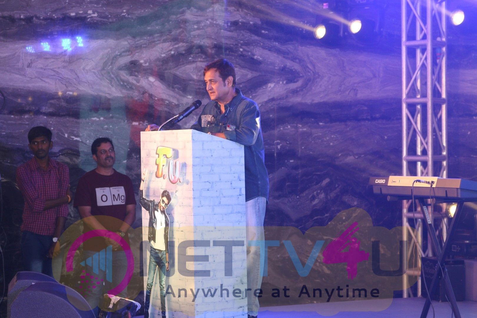 Music Launch Of Marathi Film FU – Friendship Unlimited Hindi Gallery