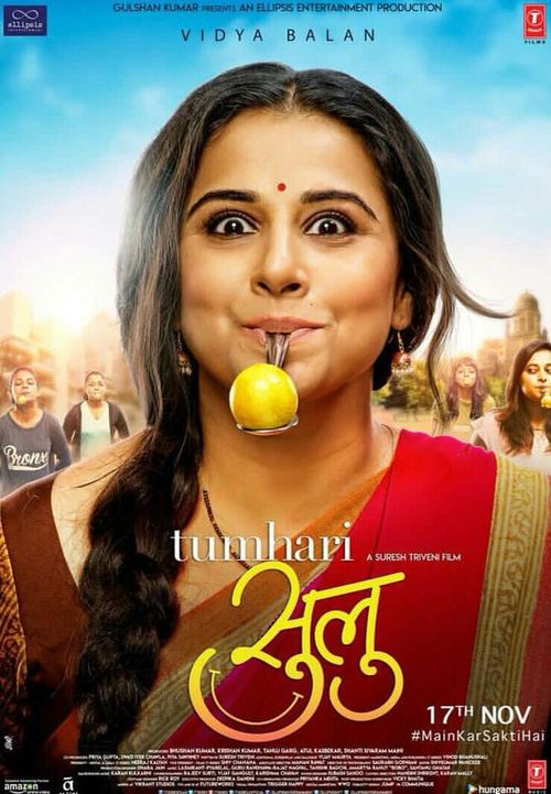 Tumhari Sulu Movie Review