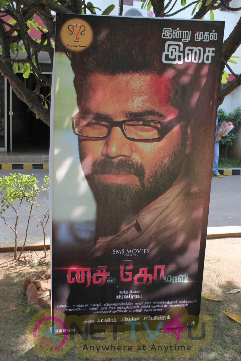 Saiva Komali Movie Audio Launch Attractive Phtotos Tamil Gallery