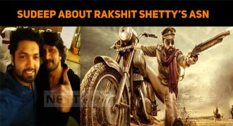 Sudeep Comments On Rakshit Shetty's Avane Srima..