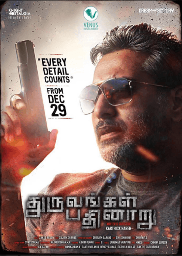 Dhuruvangal Pathinaaru Movie Review