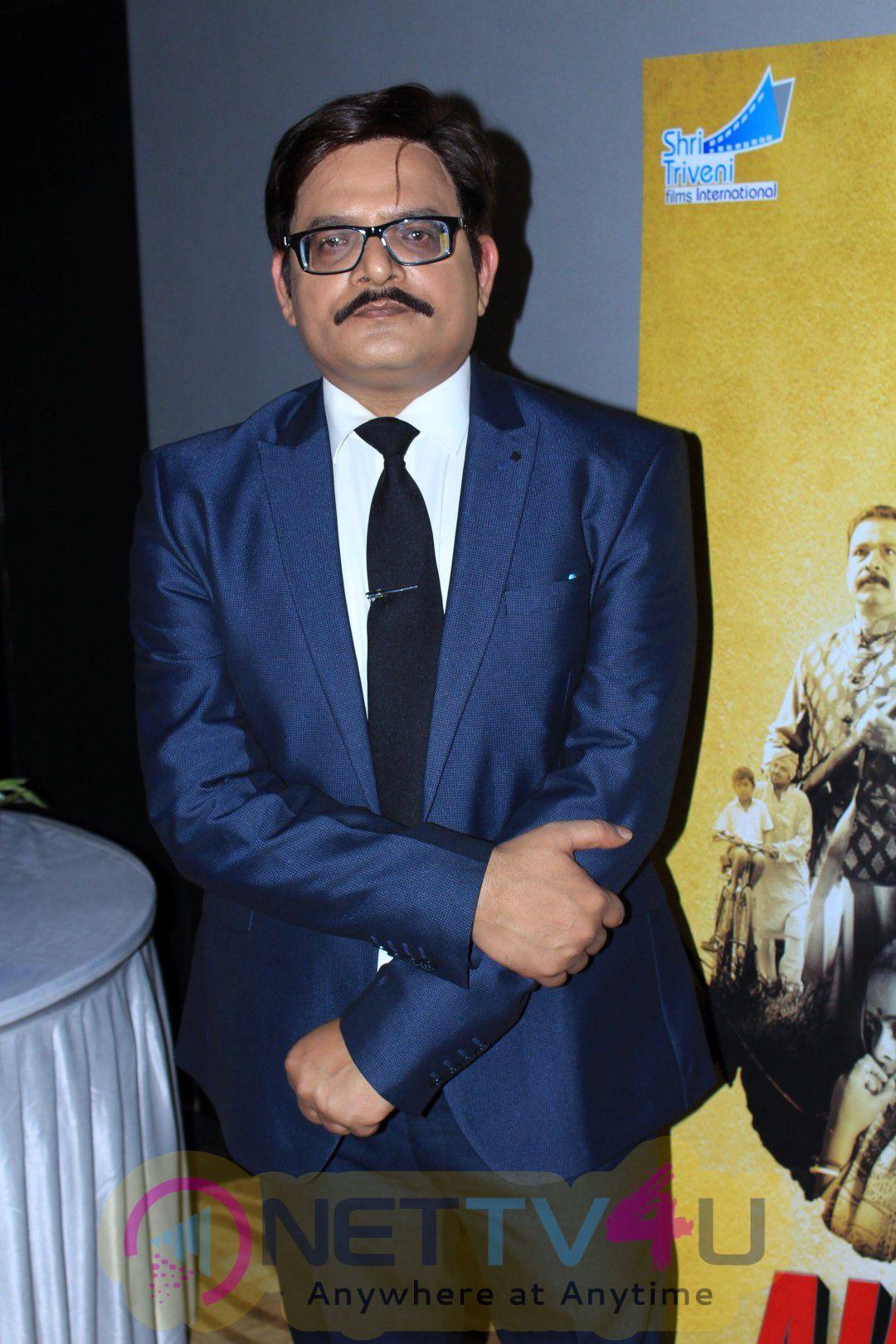 Music Launch Of 'Ajab Singh Ki Gajab Kahani'In Presence Mahesh Bhatt Stills Hindi Gallery