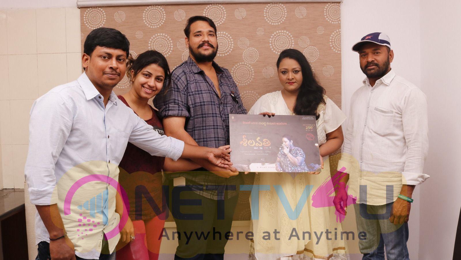 Sheelavathi First Look Release Pics Telugu Gallery