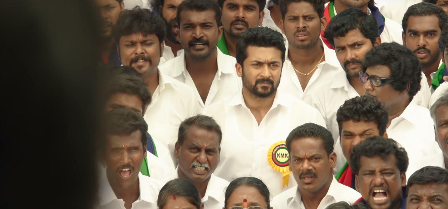 NGK Movie High Quality Stills Tamil Gallery