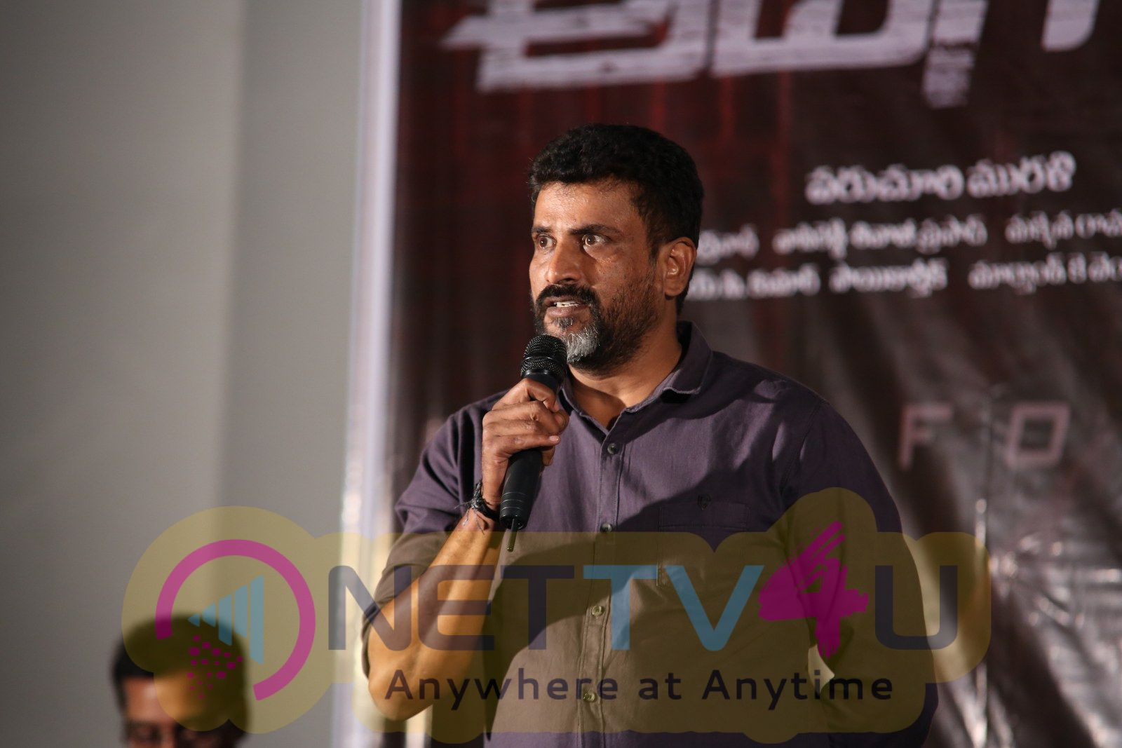 Aatagallu Movie Trailer Launch Stills Telugu Gallery