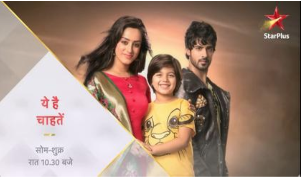 Hindi Tv Serial Yeh Hai Chahatein Synopsis Aired On Star Plus Channel