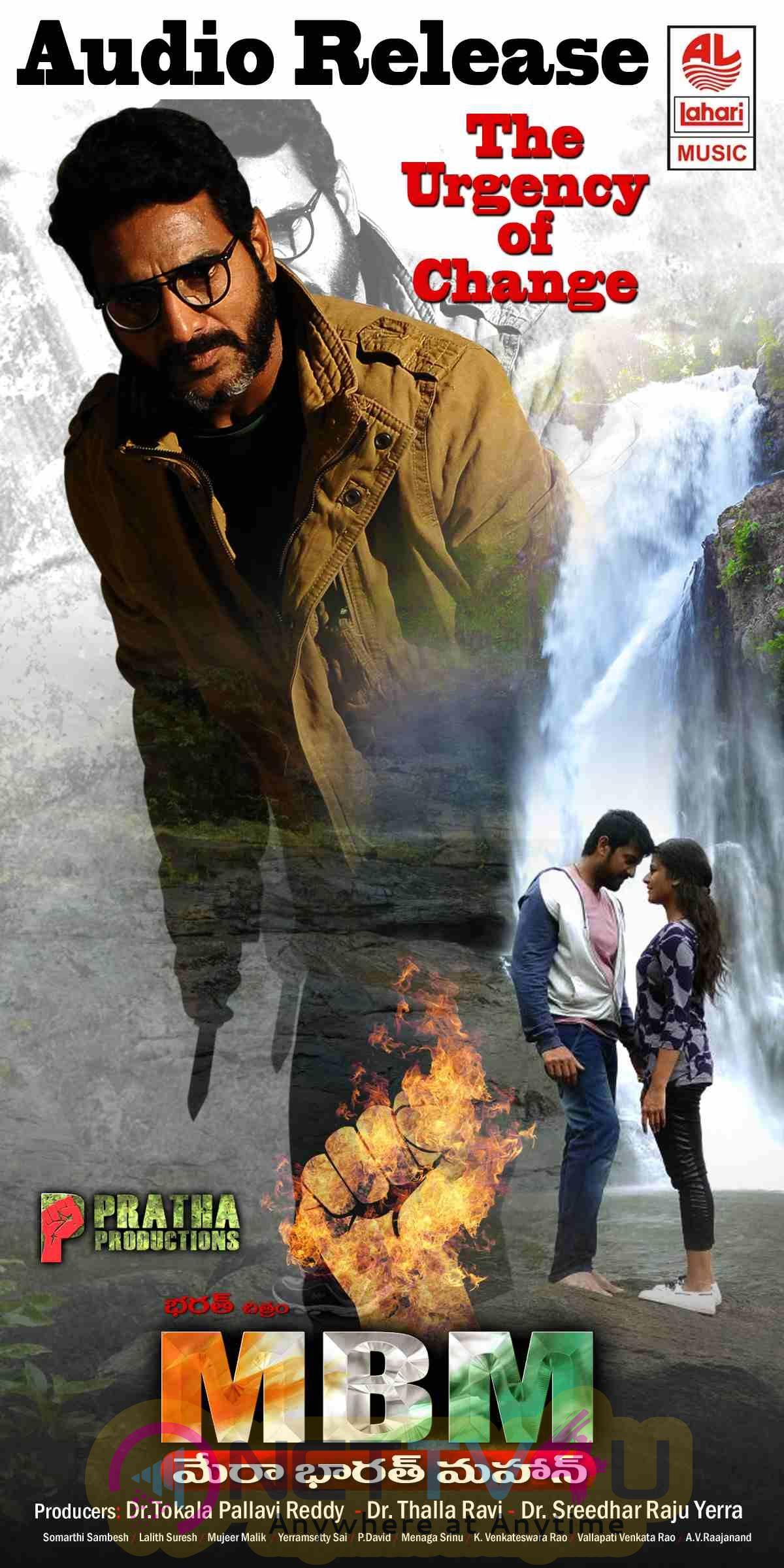 Mera Bharat Mahan Movie Posters  Telugu Gallery