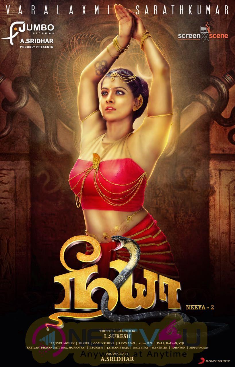 Neeya 2 Movie Poster  Tamil Gallery